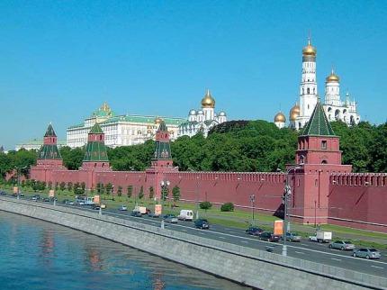 Rusko - Eurovíkendy