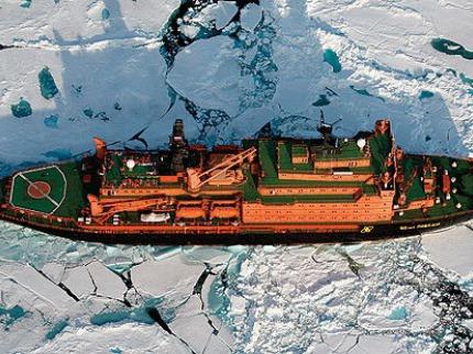 Severní pól - Poznávací zájezdy