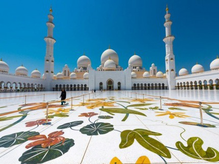Spojené Arabské Emiráty - Abú Dhabí