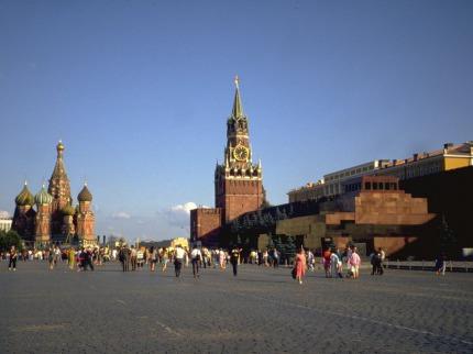 Moskva hotel Cosmos 4*
