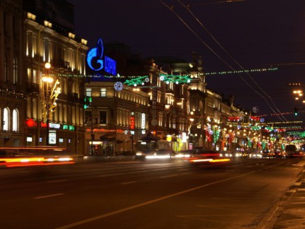 Petrohrad - Petro Palace