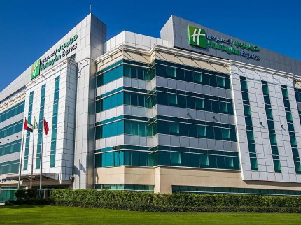 Holiday Inn Express Dubai - Airport