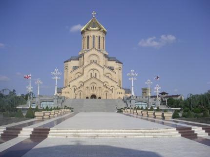 Zakavkazsko - Arménie